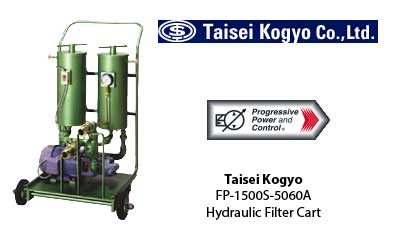 FP-1500-5060A Filtration Cart